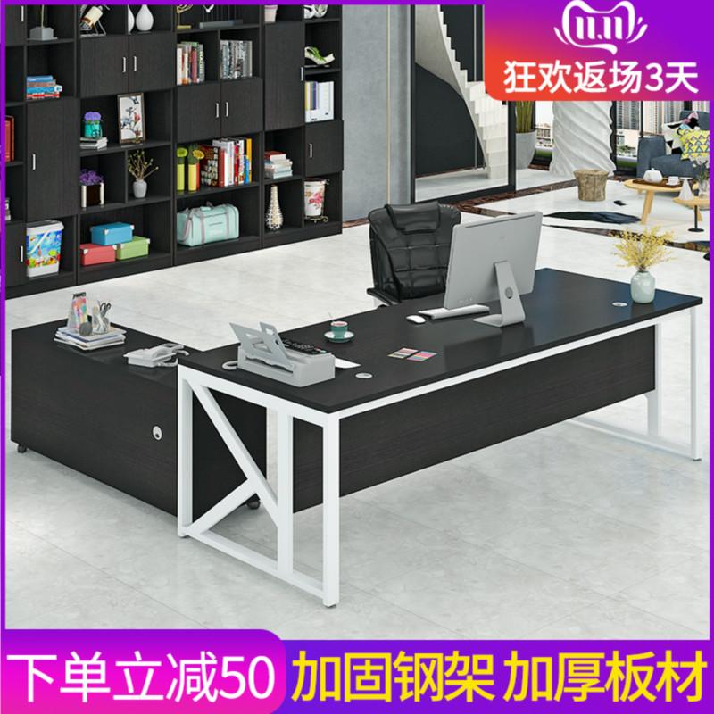 白色 单人办公桌老板桌总裁桌简约现代创意大班台经理主管桌椅组