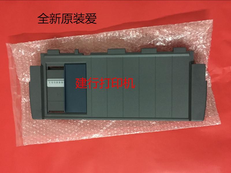 В новой упаковке LQ630K 635K 610K руководство для бумаги панель Лоток для бумаги Подача бумаги панель Аксессуары для принтеров