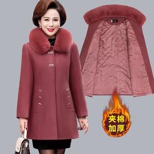中老年女装毛呢外套中长款洋气呢子大衣妈妈装秋冬加棉加厚p47