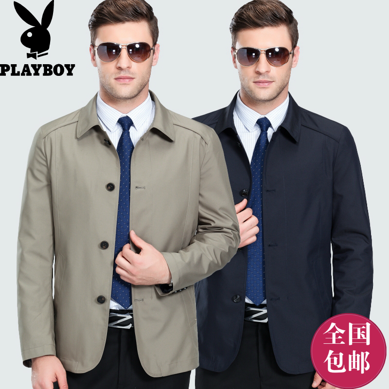 Playboy jacket 2020 new spring and autumn mens thin coat leisure business middle-aged mens Polo jacket