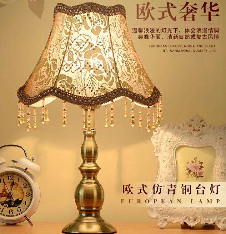 卧室床头现代简约创意时尚书房台灯10-14新券