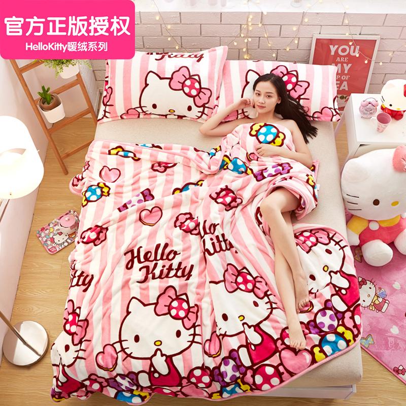 空调毯毛巾毯法莱绒毯kt猫kitty毛毯珊瑚绒毯双层粉色法兰绒毯