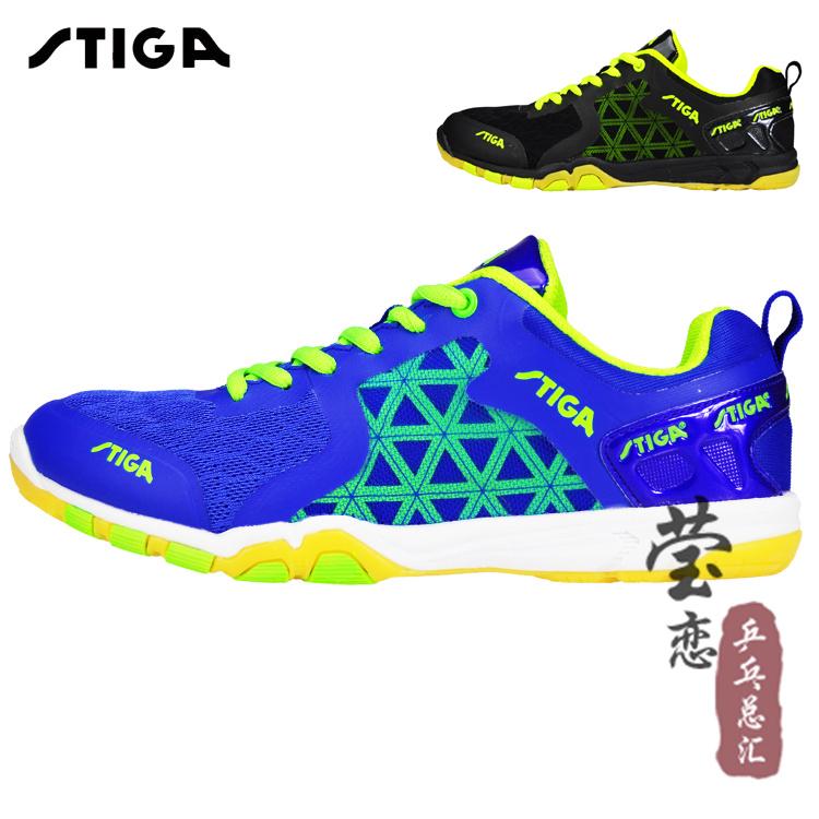 Камень нефрит как любовь STIGA интегрированный стальной kasidika Крытый Настольный теннис обуви CS-2621 мужчин и женщин, спортивная обувь аутентичные