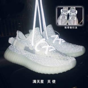 梵斯椰子鞋350满天星鞋子真爆夏季2020新款运动鞋流行网红男鞋潮