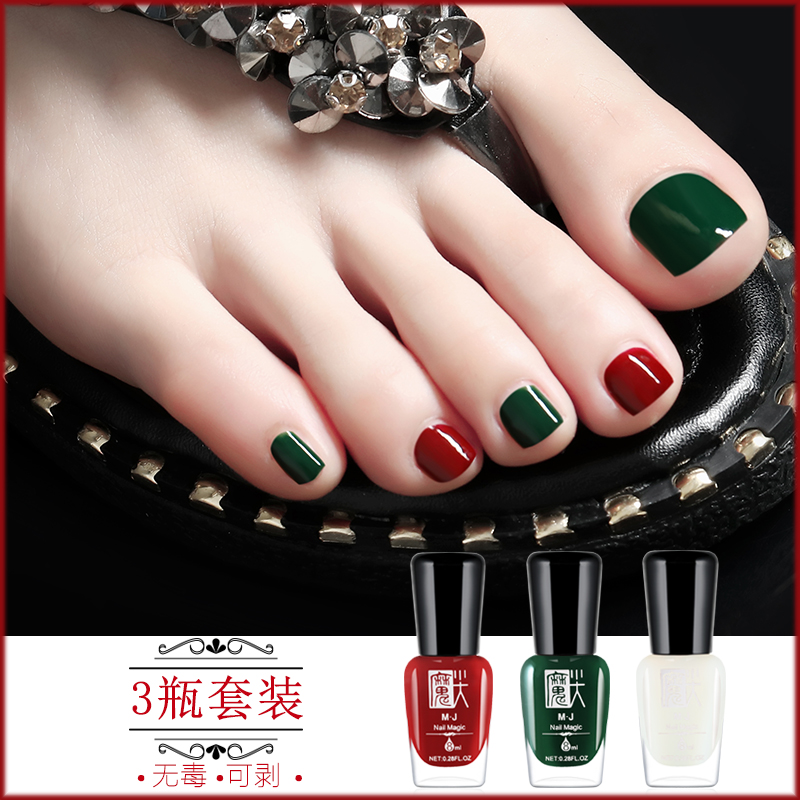Magic toe toe can tear nail polish, non-toxic, tasteless, pregnant woman, long lasting, quick drying, roasting, jelly, green whole suit.