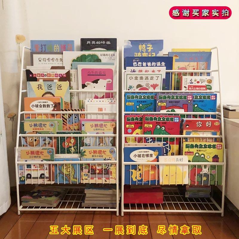 Sx008 scholarly IKEA childrens iron bookshelf childrens picture book display floor multifunctional shelf