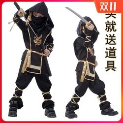 万圣节儿童服装男童cosplay忍者服幻影隐身衣武士表演装扮套装幼