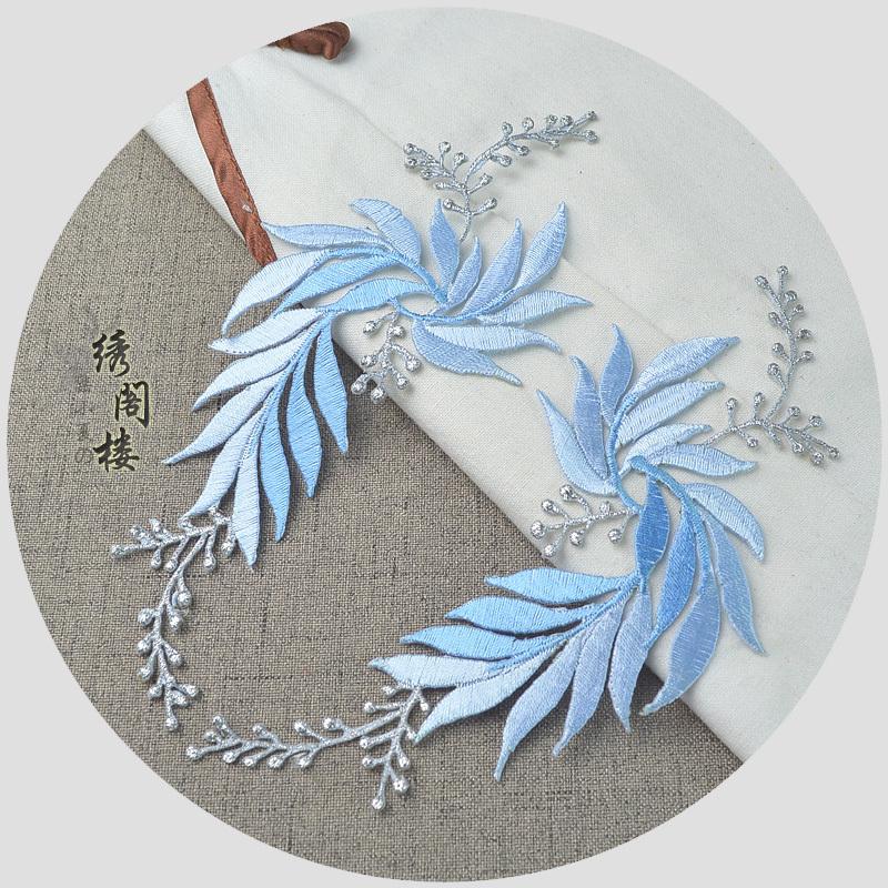 多色金线银线刺绣树叶民族风对花布贴贴花旗袍装饰补丁贴带胶