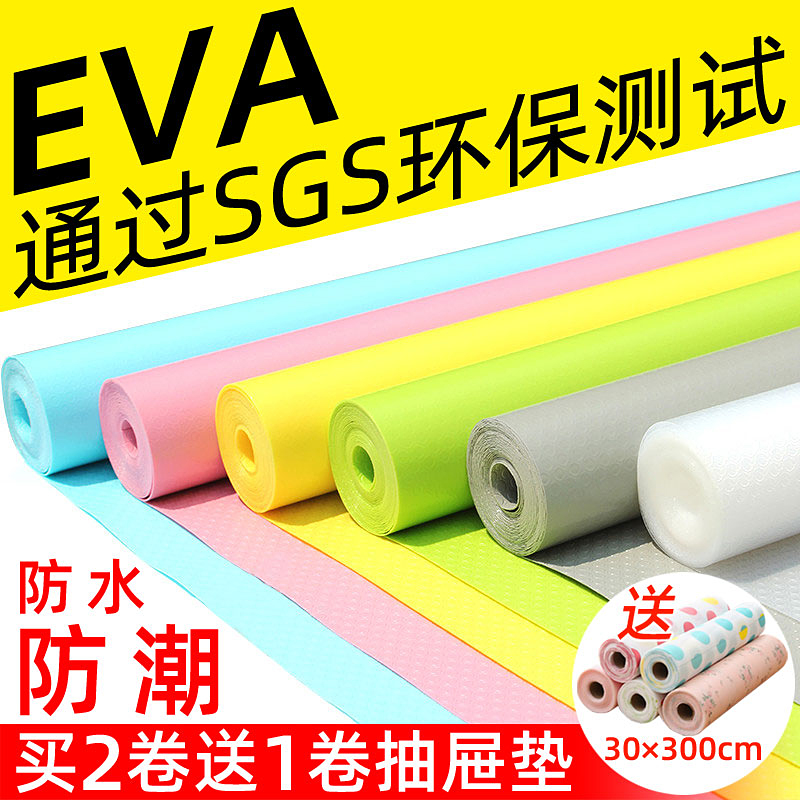 Oil proof self adhesive paper under waterproof trough of household kitchen