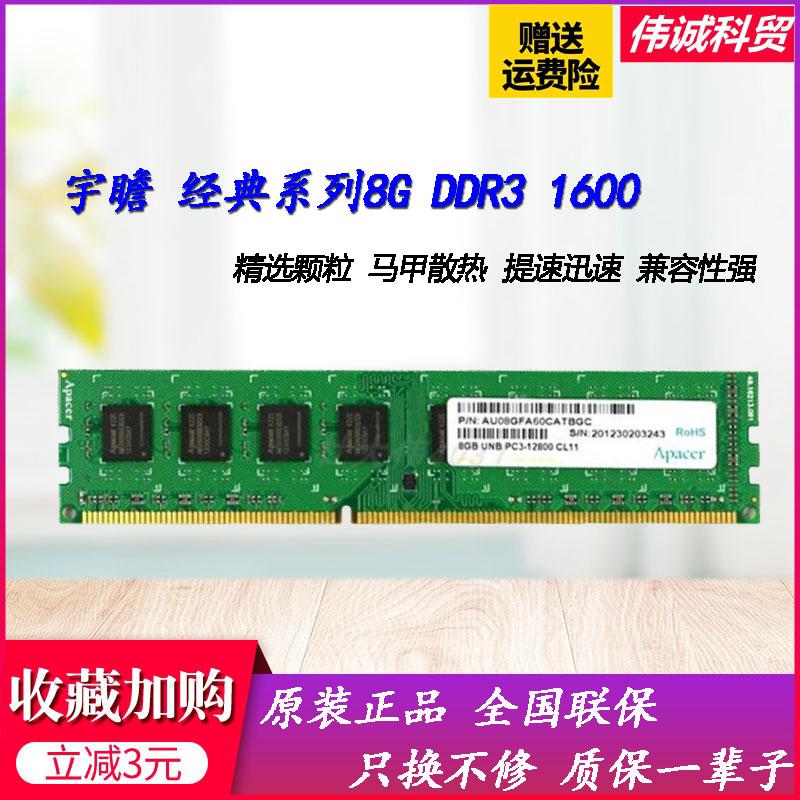 Оперативная память Артикул 541566596874