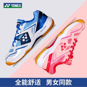 新款YONEX羽毛球鞋男yy女鞋专业透气耐磨减震运动鞋SHB420CR正品