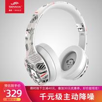 主动降噪蓝牙耳机头戴式无线耳麦通用苹果索尼手机电脑森麦JB3