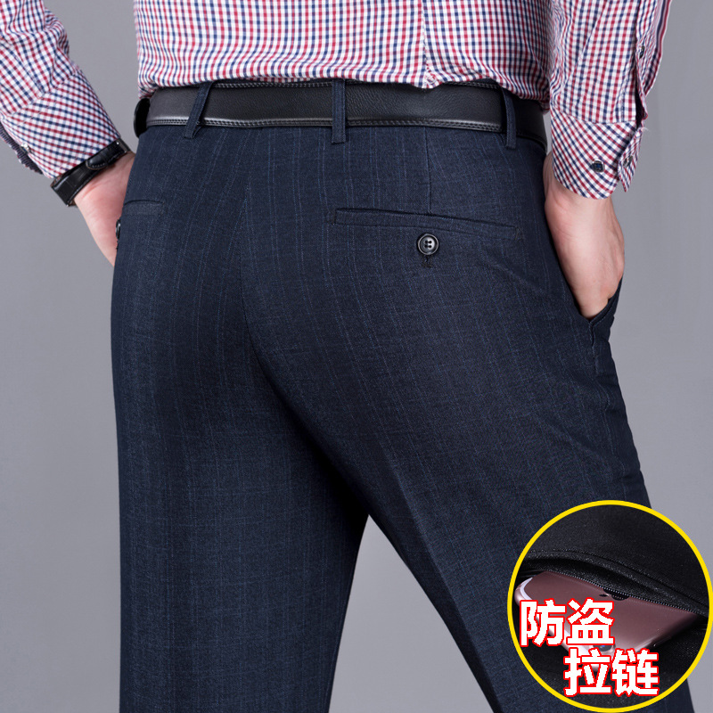 Autumn and winter thick mens trousers elastic three proofs trousers sagging business suit pants mens suit pants durable and wrinkle resistant