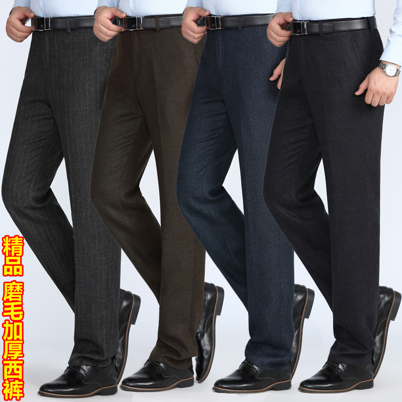 Winter thickened frosted trousers high waist loose business suit trousers middle aged and old mens easy wear straight pants