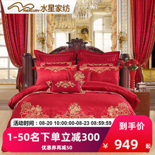 Mercury Home Textile Red Quilt Set Wedding Ten Big Red Bed Sheets Set 1.8 Bed Goods Princess Kate