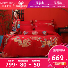 Mercury home textile wedding embroidery Dragon Phoenix wedding six piece set of Dragon Phoenix ruicai 1.5 / 1.8m bed products 2019 new products