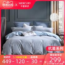 米床上用品1.8四件套全棉纯棉床单被套宿舍三件套床品套件网红款