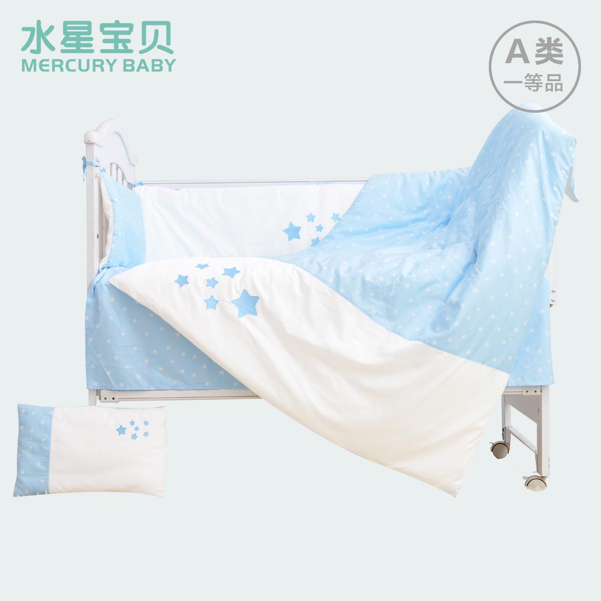 Вода звезда домой спин кровать для младенца использование статья тринадцать наборы новорожденных хлопок Baby ожидание звезда