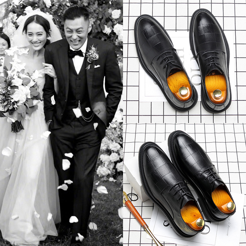 Autumn and summer 2020 new mens shoes leather business British dress wedding youth leisure shoes trend