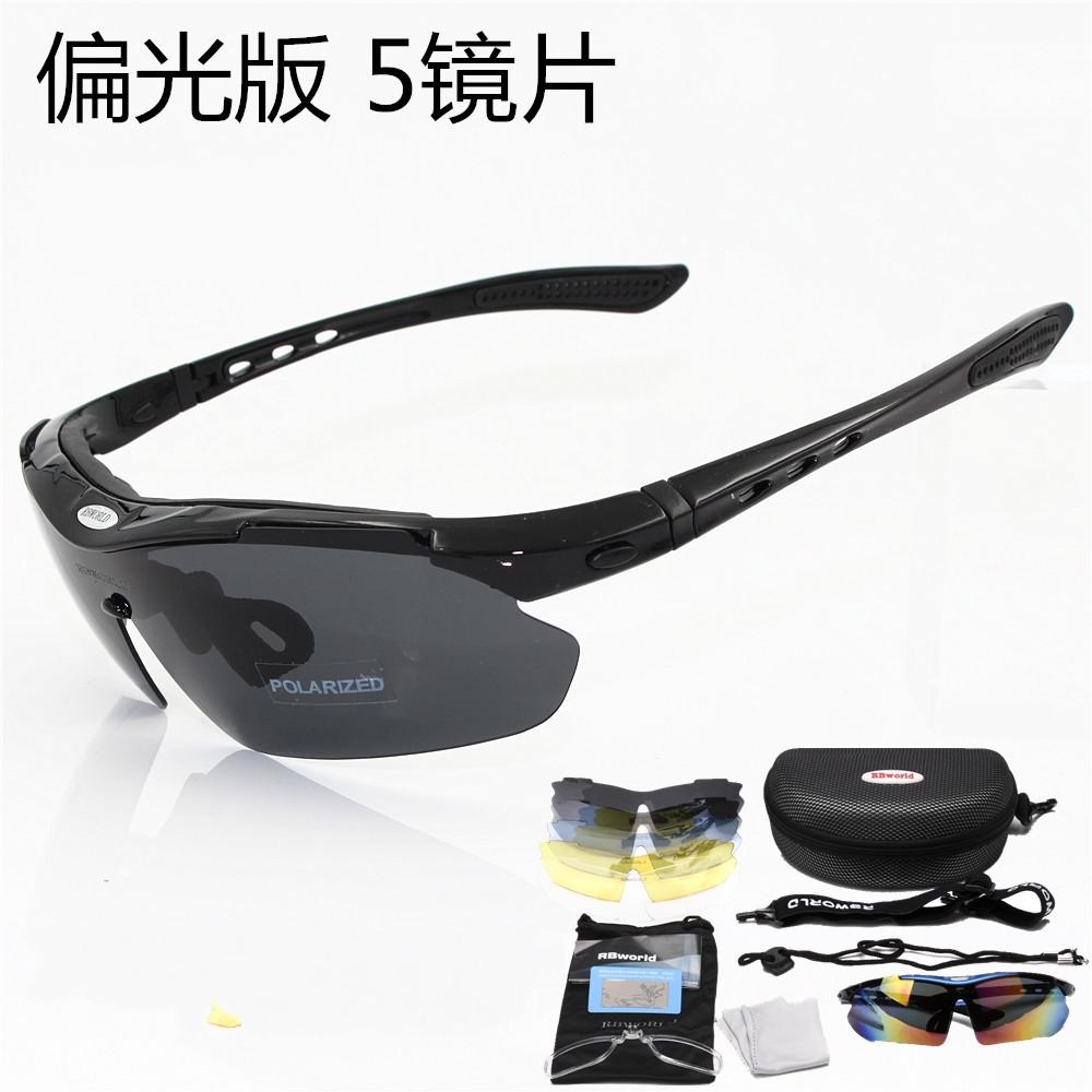 骑行眼镜偏光防风自行车眼镜全框户外运动护目镜可换镜片副装装备