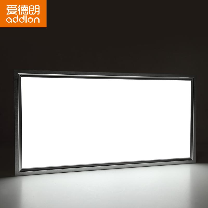 愛德朗集成吊頂LED燈平板鋁扣板廚房廚衛嵌入18W薄款百搭300^~600