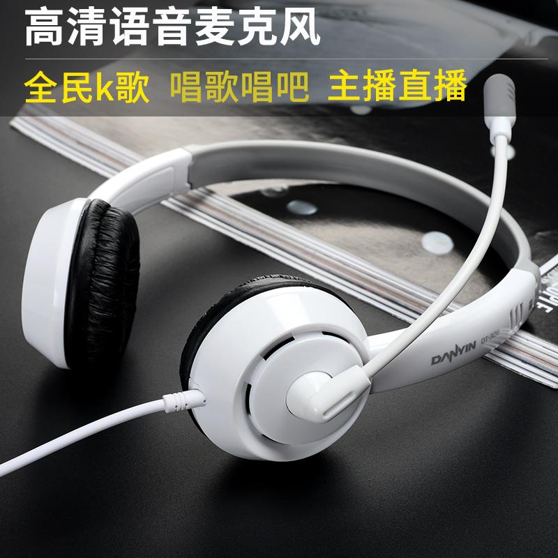 全民k歌手机带麦克风头戴式耳机二合一话筒主播直播声卡监听全能