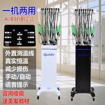 新款美度智能数码烫发机器热烫机陶瓷艾文一键烫发机发廊美发专用