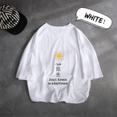 T1040/P30短袖t恤男韩版潮流半袖上衣夏季宽松T恤男大码潮牌衣服