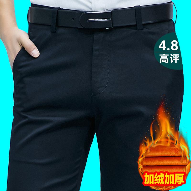 休闲裤男士裤子冬季黑色裤子男韩版潮流修身直筒加厚加绒裤男西裤
