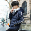 Men's cotton jacket winter coat male 2017 new winter male bread served a short paragraph coat male Korean Slim