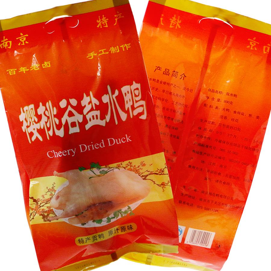 南京特產鹽水鴨零食小吃鹵味熟食板鴨梅花真空保鮮鹹水鴨800g黃袋