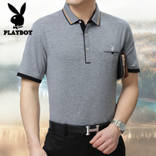 Playboy Middle-aged Men Short Sleeve T-shirt Summer Thin Men's Wear