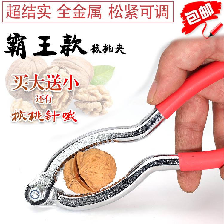 Щипцы для колки орехов Артикул 538087123336