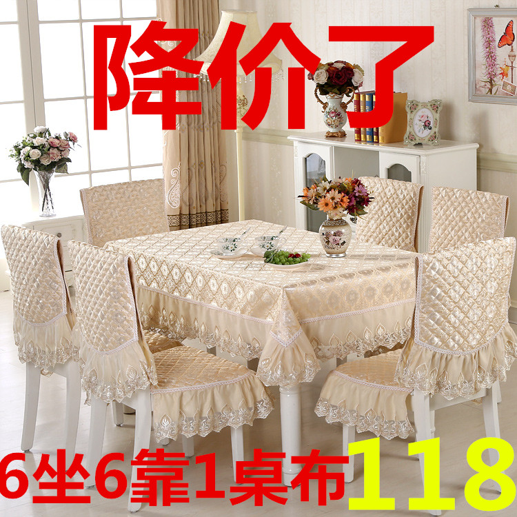 Специальное предложение стул чехлы установлено от имени джейн примерно обеденный стол ткань чайный стол ткани отправить набор стул крышка стул длинный рукав квадратные столы ткань