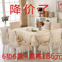 Скатерти, салфетки > Скатерти / Чехлы для стульев / Подушки для стульев.