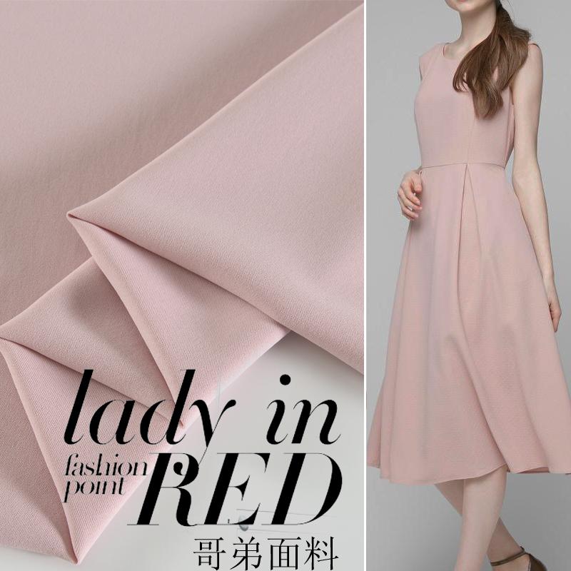 Solid twill godie fabric silk drape elastic clothing fabric dress wide leg pants package