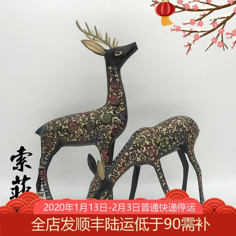 巴基斯坦工艺品精美摆设、礼品对鹿七彩工艺摆设装饰居家装饰
