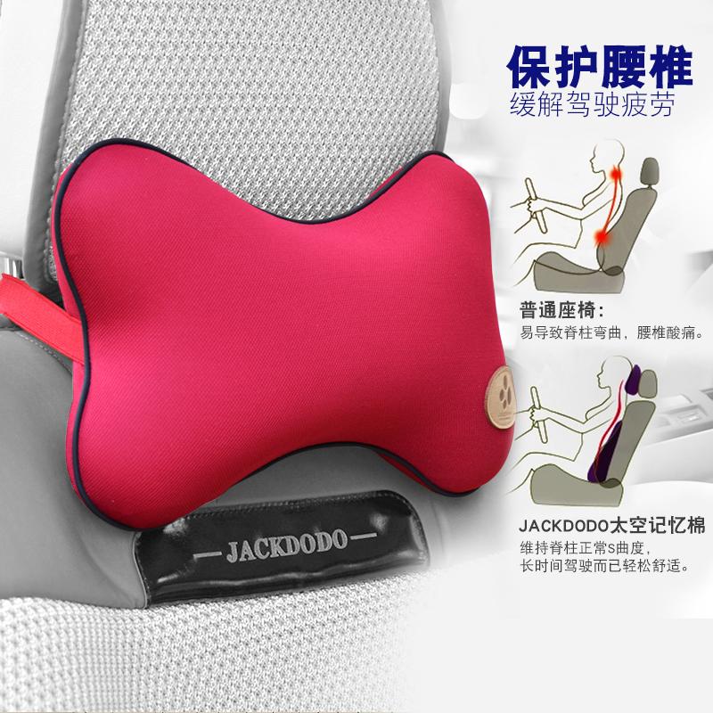 記憶棉汽車頭枕護頸枕 車用枕頭頸枕骨頭枕 車載座椅頭枕靠枕