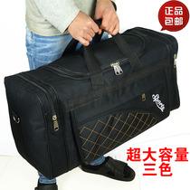 大容量手提旅行包男女行李包单肩可折叠旅游袋搬家大号收纳包60升