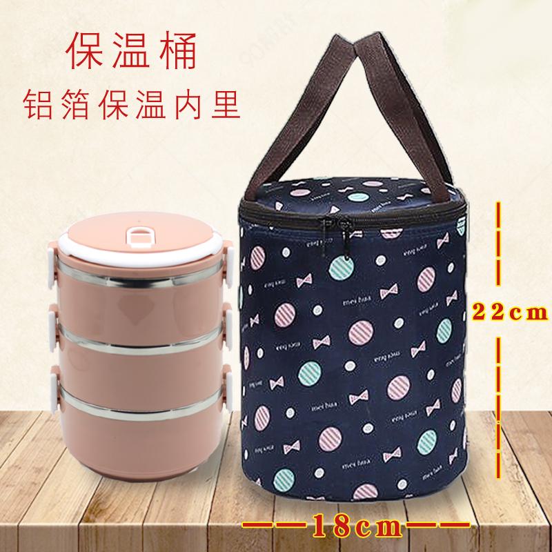 圆形圆桶保温铝箔加厚大容量饭盒袋