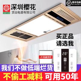五合一卫生间风暖浴霸灯led排气扇照明一体 集成吊顶浴室取暖风机图片