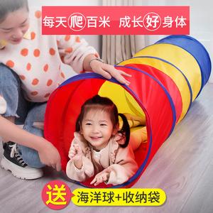 阳光彩虹隧道爬行筒幼儿园宝宝儿童室内钻洞玩具婴儿早教钻山洞