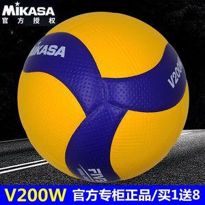 官方正品mikasa排球v200w国家队