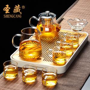 透明玻璃茶具套装家用功夫茶杯茶台简约办公室用红茶茶壶小套茶盘