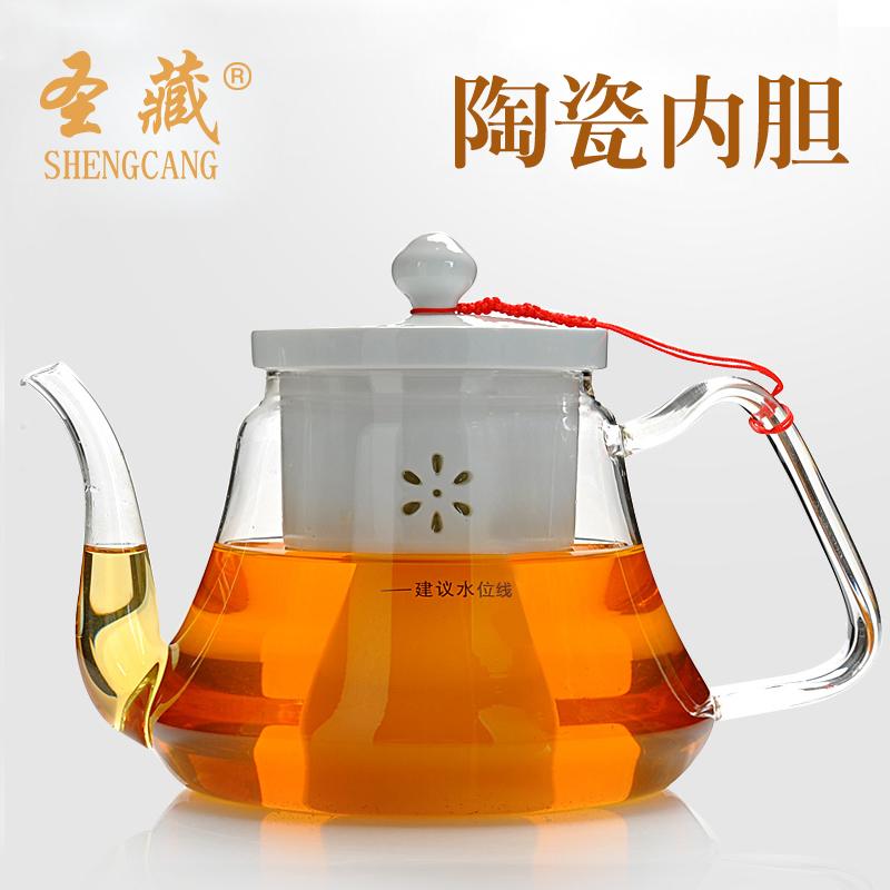 聖藏蒸汽蒸茶壺 玻璃耐熱蒸茶器黑茶普洱煮茶器泡茶壺過濾電熱