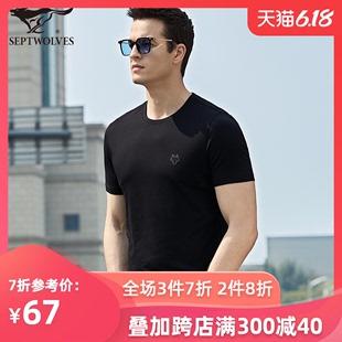 七匹狼短袖t恤男士2020爸爸夏装新款圆领宽松半袖夏季男装体恤衫Q