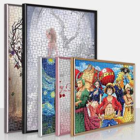 铝合金拼图框架裱框1000片拼图框50×75画框挂墙2000相框外框定制