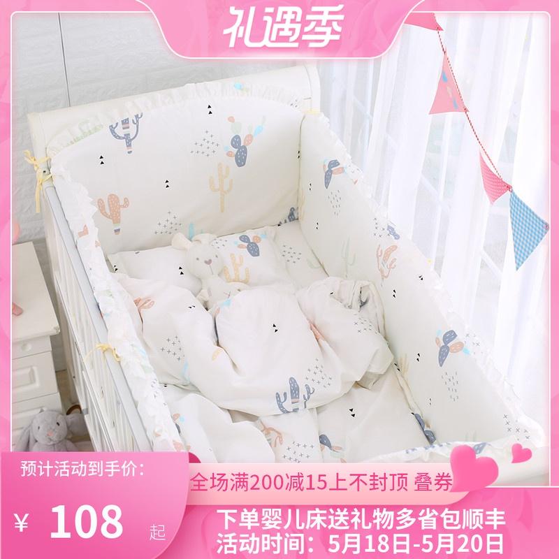 Детские постельные комплекты Артикул 39238746948