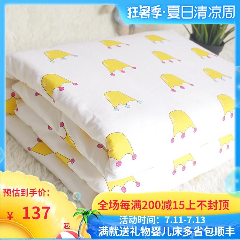 全棉嬰童床品套件用品嬰兒被子寶寶被套棉花被芯可拆洗多省包郵