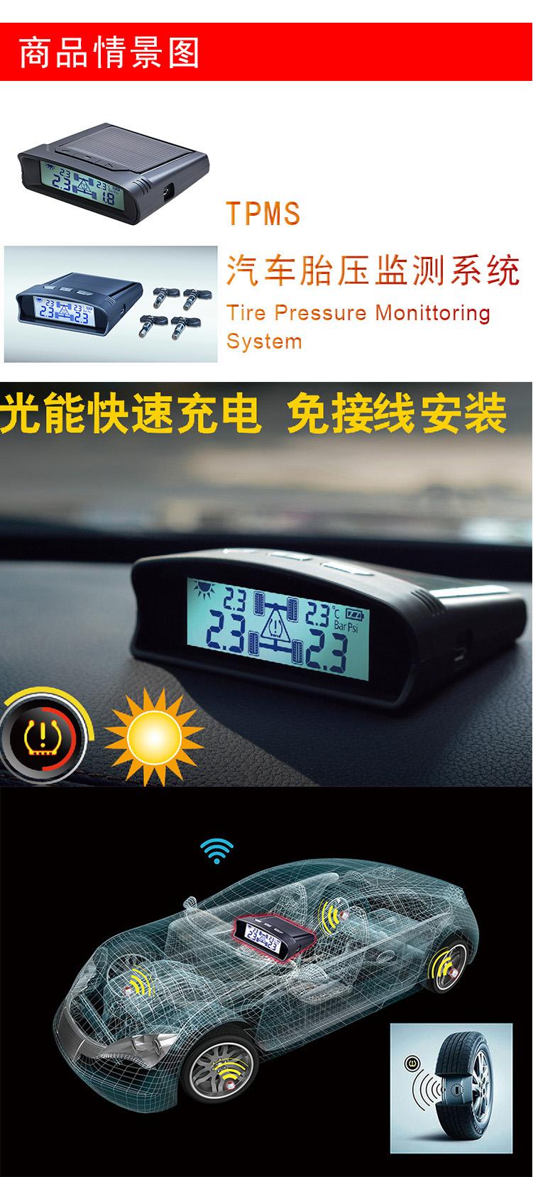 PLC 内置胎压监测888 汽车轮胎监控 汽压监测控制汽压报警器